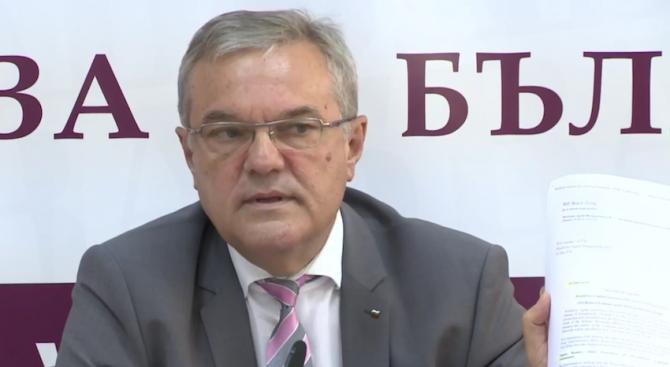 Румен Петков за Търговския регистър: Държавата се срина пред очите ни заради некадърие (видео)