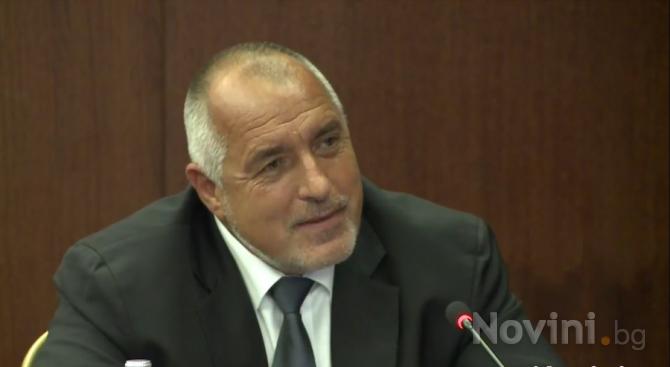 Борисов: Рискът за работещите в минния отрасъл е висок