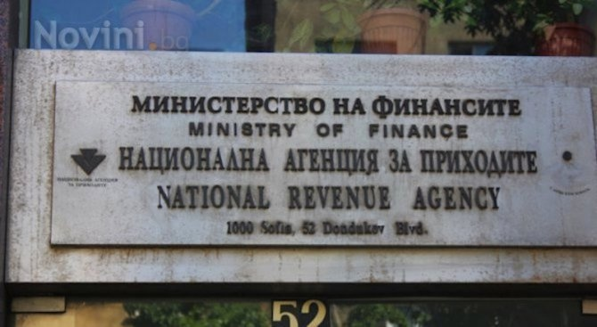 НАП обясни какво се цели с новите правила за фискалните устройства