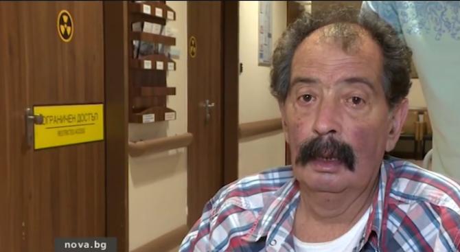 Български лекари спасиха мъж с почти спряло сърце