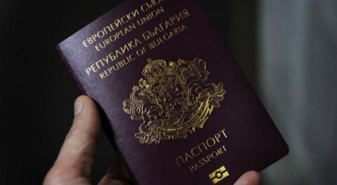 Емигрантите са вкарали над 17,2 милиарда лева в българската икономика за 10 години