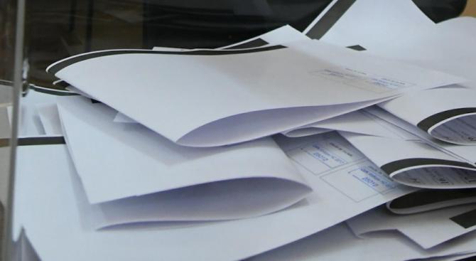 ЦИК с важна информация за машинното гласуване