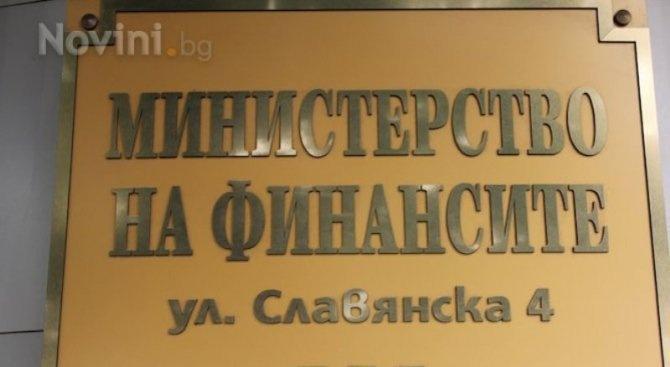 Министерството на финансите очаква излишък в размер на 2 468,3 млн. лв. към август 2018 г.