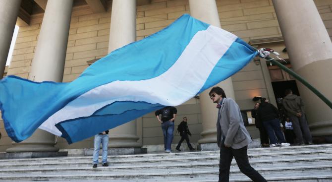 В Аржентина ще намалят броя на министерствата