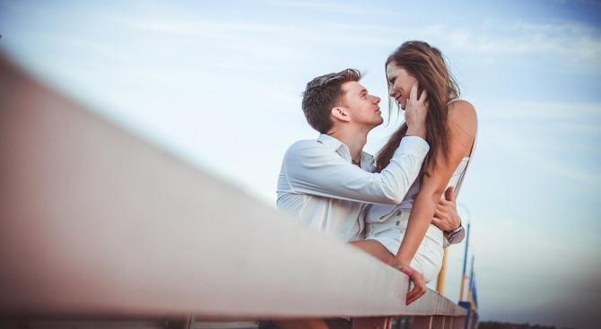 Ден за любов, нежност, хармония, приятелство и топли прегръдки
