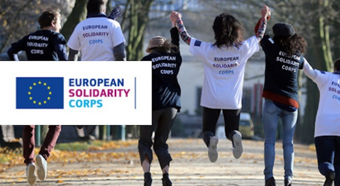 ЕК задели 44 млн. евро за проекти на млади хора в рамките на Европейския корпус за солидарност