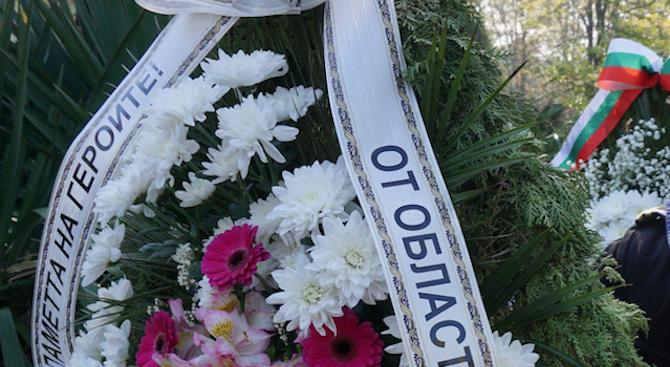 Перник чества 133 години от Съединението с концерт на Духовия оркестър