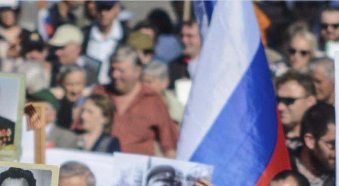 """Петнадесетият събор на приятелите на Русия се състоя край язовир """"Копринка"""""""
