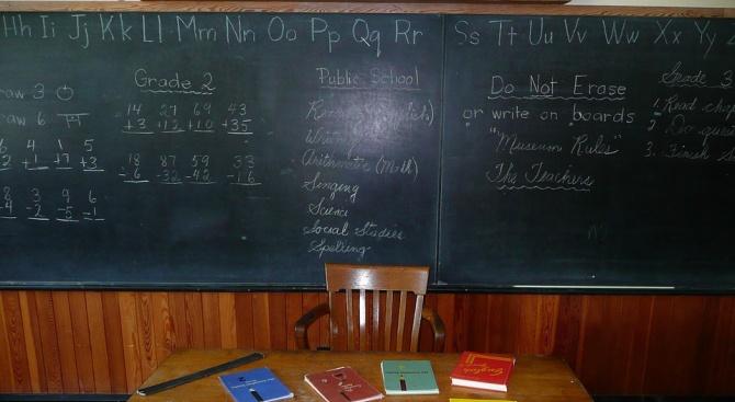 В Сливенска област за едно учителско място са кандидатствали до 60