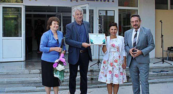 Плевенски учител с престижна награда за нововъведения в образователния процес