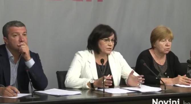 Корнелия Нинова: Настояваме за 5% ДДС върху хляба (видео)