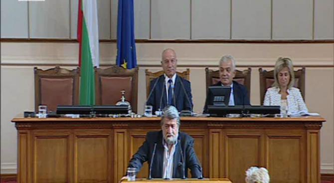 Вежди Рашидов към БСП: Съсипахте понятието опозиция, подайте си оставките (видео)