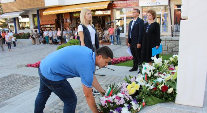 Банско отбеляза годишнината от Независимостта на България (снимки)