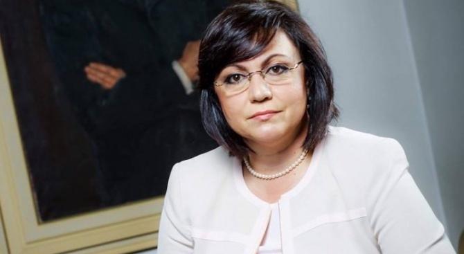 Корнелия Нинова: Правим Визия за развитието на всяка община в България