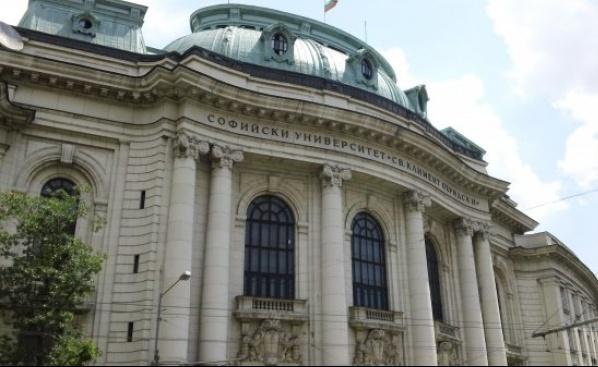 Форум за креативно образование по метода Монтесори ще се състои в Софийския университет
