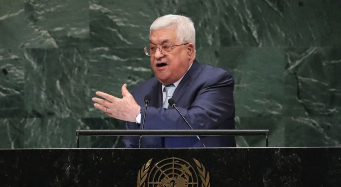 Махмуд Абас пред ООН: Правата на палестинския народ не подлежат на пазарлъци