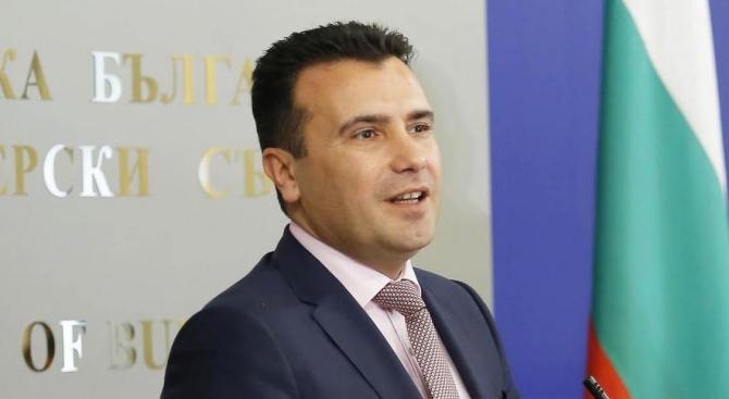 Заев: Приятелството на България отвори пътя на Македония към ЕС