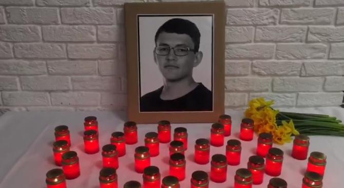 Трима души са с повдигнати обвинения за убийството на словашкия журналист Ян Куциак