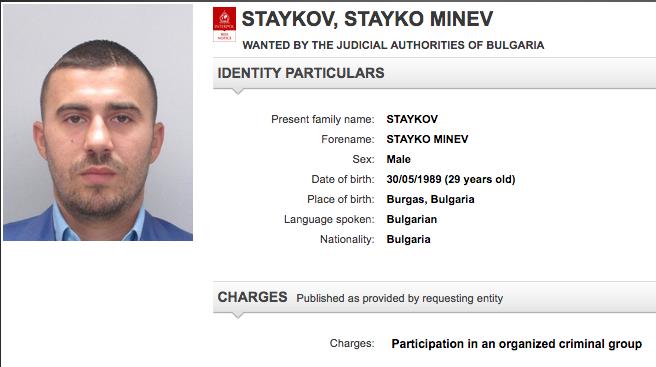 Синът на Миню Стайков се издирва и от Интерпол (снимка)
