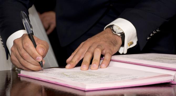 """ГИТ, КНСБ и """"Подкрепа"""" подписаха споразумение за сътрудничество"""