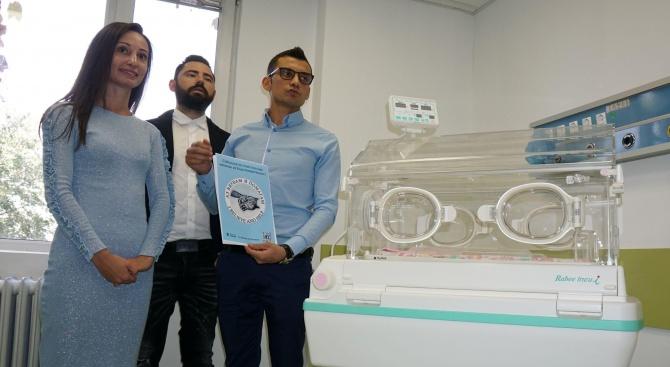 Сдружение направи дарение за новородени на варненска болница от събрани капачки (снимки)