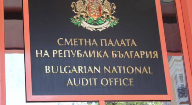 Сметната палата е направила одит за енергийната ефективност на сградите в публичния сектор