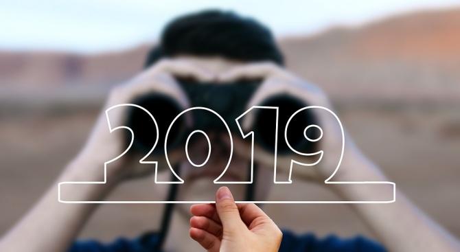 Нострадамус:  2019 година ще бъде годината на справедливосттa