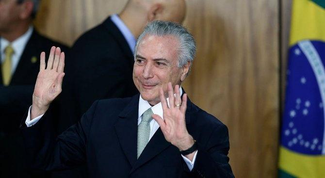 Президентът на Бразилия Мишел Темер е заподозрян в корупция и пране на пари