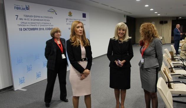 Министър Аврамова: Нашите общи усилия трябва да са насочени към постигане на по-видими резултати, ориентирани към гражданите в Дунавския регион