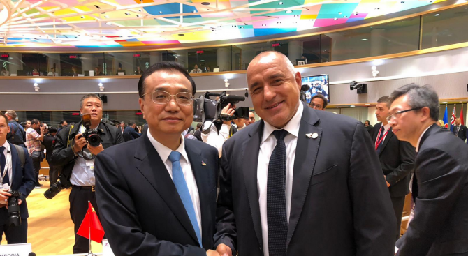 Борисов участва в официалното откриване на 12-ата среща на върха Азия – Европа (снимки)