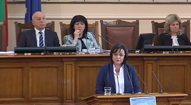 Нинова поиска оставката на кабинета Борисов 3. Вижте мотивите ѝ (видео)