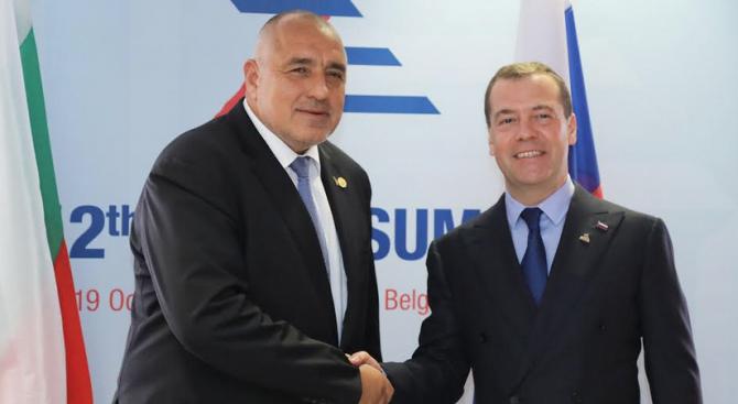 Борисов обсъди с Медведев отношенията на България и Русия (снимки)