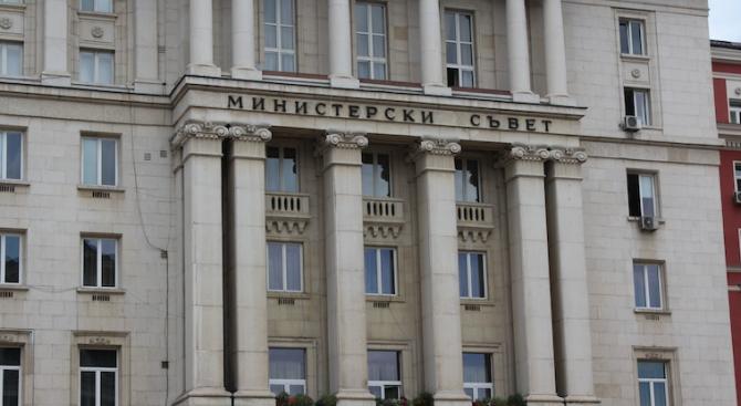 Правителството предлага промени в Закона за Българската народна банка