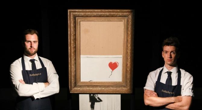 Три картини на Банкси бяха продадени без инциденти