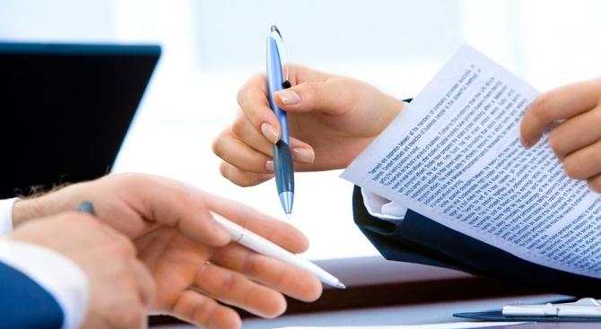 Браншови организации на Българската стопанска камара искат нов Кодекс на труда