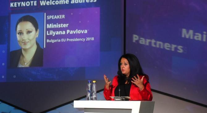 Лиляна Павлова откри най-големия блокчейн форум в Централна и Източна Европа