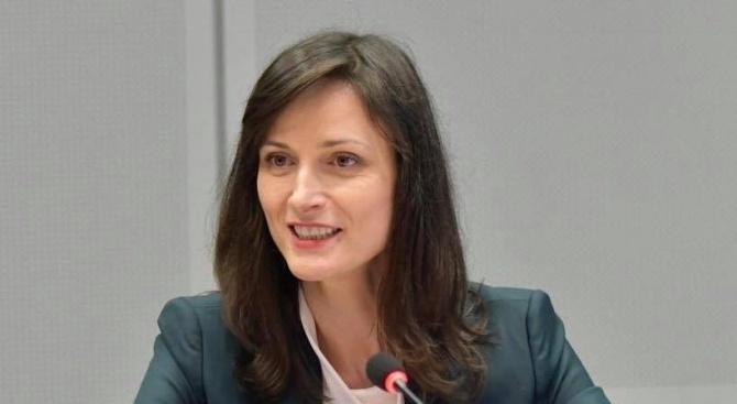 Мария Габриел: Човекът трябва да е в центъра на цифровизацията