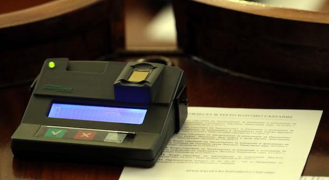 Бюджет 2019 влиза в Народното събрание