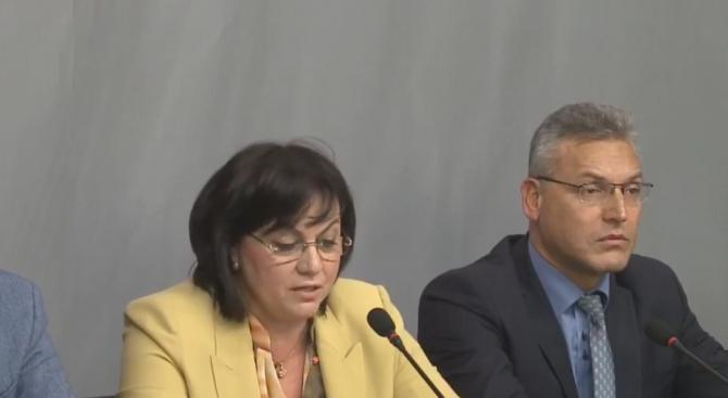 БСП: Хвалбите за най-амбициозния и социален бюджет не отговарят на фактите (видео)