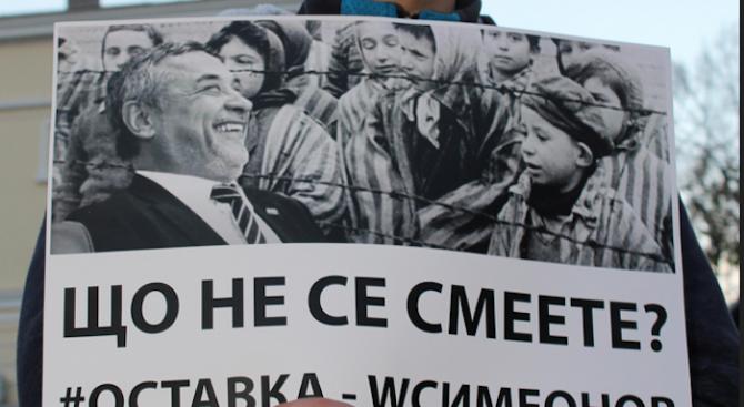 Пореден протест на майките на деца с увреждания (обновена)