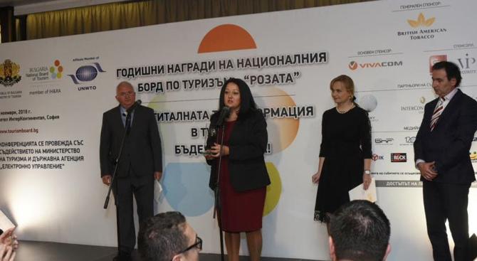 Лиляна Павлова с награда от хотелиери за приноса ѝ към европейската интеграция и развитие на туризма