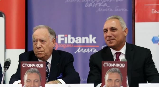 Биографията на Христо Стоичков вече е в книжарниците с подкрепата на Fibank