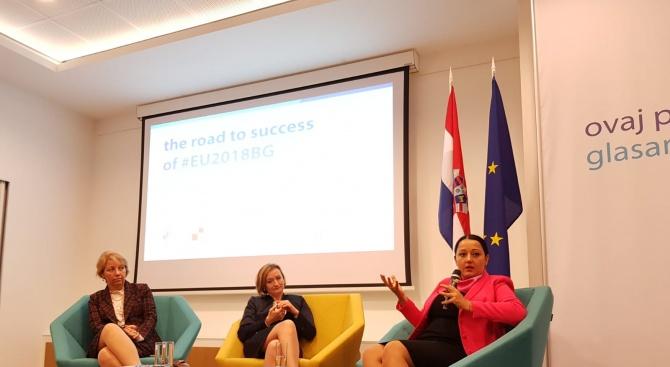 Лиляна Павлова: Хърватия ще е домакин на следваща среща ЕС - Западни Балкани