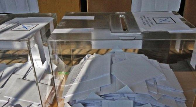 ЦИК и МОН обсъдиха предстоящите евроизбори