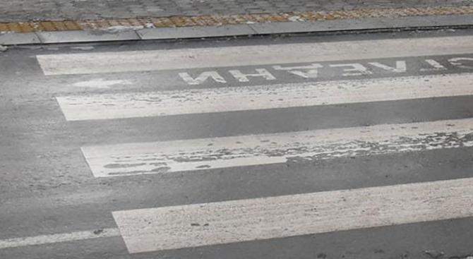 Проговори ученикът, бит от шофьор на пешеходна пътека