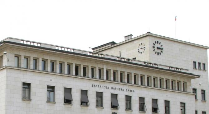 БНБ: В края на септември депозитите на домакинствата се увеличават до 49.880 млрд. лв.