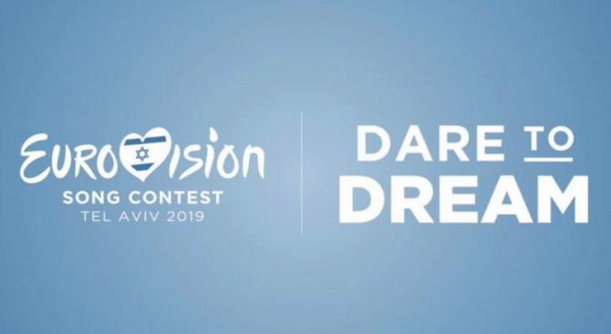 """В """"Евровизия - 2019"""" ще участват 42 държави"""