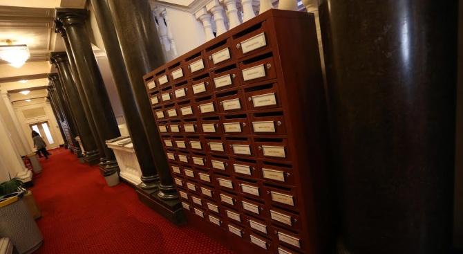Депутатът от ГЕРБ Борис Кърчев се отказва от имунитета си (видео)