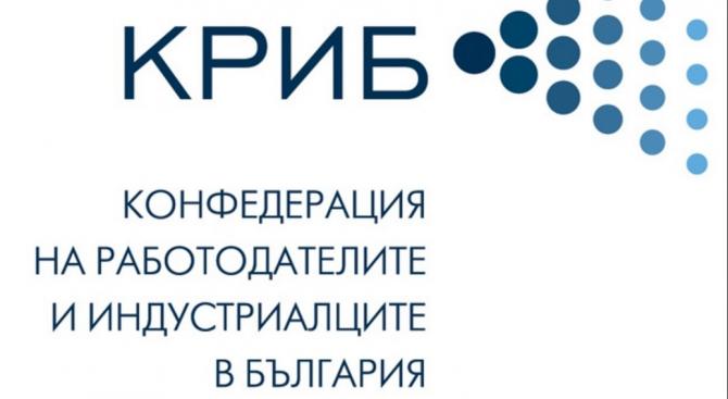 Споразумение за сътрудничество ще сключат КРИБ и Техническият университет в София