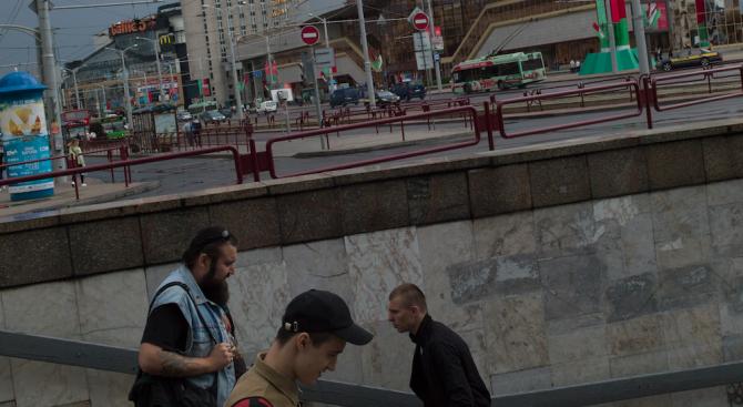 Избори в сепаратистките области в Източна Украйна